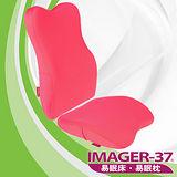 IMAGER-37 易眠枕-全能減壓坐背墊組 粉紅