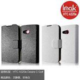 IMAK HTC Desire C A320E 蛇紋纖薄側翻皮套