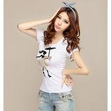【韓系女衫】珍珠打傘女孩修身短袖T恤(有大尺碼)