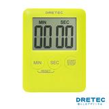 【日本DRETEC】Pocket 口袋型迷你計時器-黃綠色