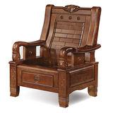 《顛覆設計》歌瑪實木單人沙發