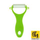 鍋寶炫麗陶瓷削皮刀(粉綠)CK-001GC