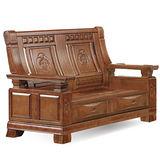 《顛覆設計》德夫實木雙人沙發
