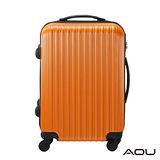 AOU微笑旅行 20吋 AOU 20吋 輕量ABS霧面拉鍊硬殼登機行李箱(橙橘)90-006C