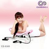 ★好康福利品特賣★【強生CHANSON】CS-8380 動感美腰機