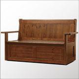 《顛覆設計》亞邦組合功能型沙發