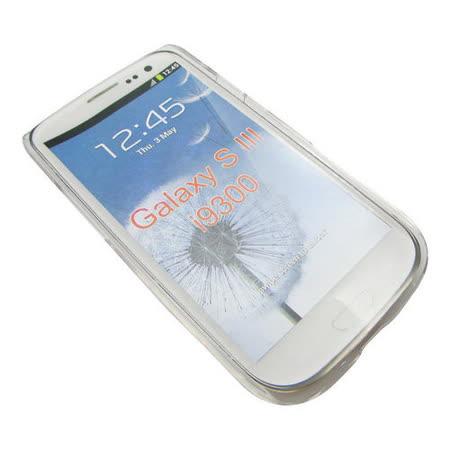 晶瑩款Samsung Galaxy S3(i9300)手機保護透明水晶殼(買1加1)
