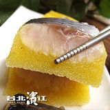 《台北濱江》日本原裝進口生食調味鯡魚卵(200g/1包)任選
