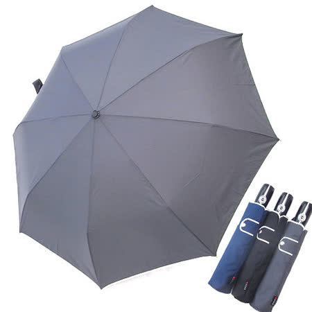 【好傘王】日系型男自動傘(4色可選)