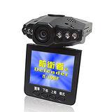 防衛者新H-198F(480P) 行車記錄器夜視王-加送4G記憶卡+三合一行車道路救援器材