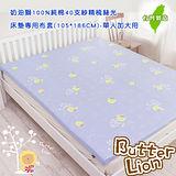 奶油獅-100%純棉5CM床墊專用布套(單人加大3.5尺紫色)