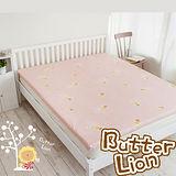 奶油獅-100%純棉5CM床墊專用布套(雙人5尺粉色)