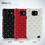 Miravivi 時尚典雅 Samsung Galaxy S2 I9100 菱格紋水鑽皮革保護殼