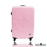 Bear Box 一見你就笑 ★ ABS霧面輕硬殼行李箱-24吋微笑粉