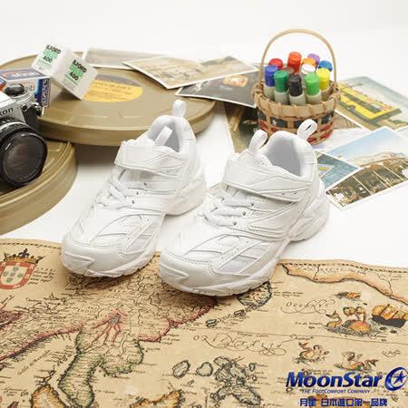 【日本第一品牌月星童鞋】私校特注純白系列-MFC06TW1(19cm~24.5cm)