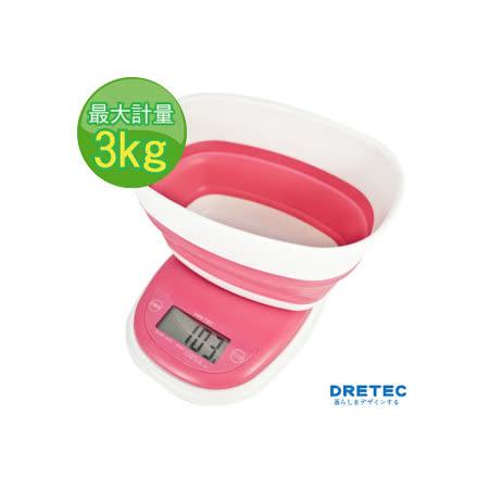 【日本DRETEC】附蓋/盆料理電子秤