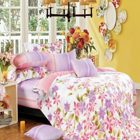 《茵茵花香》雙人特大四件式舖棉兩用被床包組