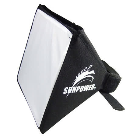 SUNPOWER SP2523 專業大型柔光罩