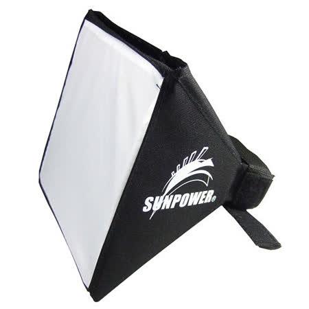 SUNPOWER SP2522 專業柔光罩