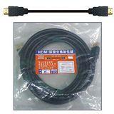 【聖岡】聖岡 HDMI超高速傳輸線1.4a版(5M )