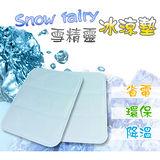 【Snow fairy雪精靈】萬用冰涼墊(2入超值組)