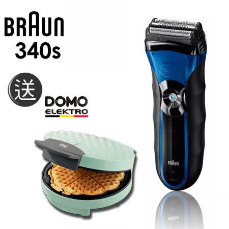 德國百靈BRAUN-3系列浮動三刀頭電鬍刀340s