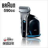 【福利品】德國百靈-Series 5 銳緻系列電鬍刀(590cc)