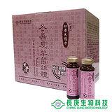 長庚生技 冬蟲夏草菌絲體菁華液 紅景天複方(30瓶/盒)