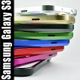 Samsung Galaxy S3 i9300 金屬邊框保護殼