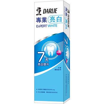 黑人專業亮白牙膏120g