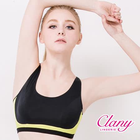 【可蘭霓Clany】沁涼輕舒無鋼調節M-XL胸衣 自信黃 6679-72