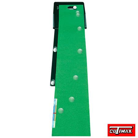 DELUXE PUTTING GREEN EX 專利可變化坡道高爾夫果嶺推桿練習器草皮可撥
