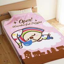 【享夢城堡】OPEN小將 一夜好夢 刷毛毯