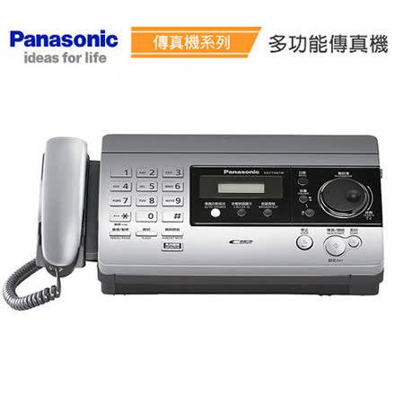 國際牌Panasonic KX-FT506TW(銀色) 感熱紙傳真機 ★松下原廠公司貨★