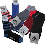 Emporio Armani 熱賣休閒短襪/紳士長襪-多款均一價