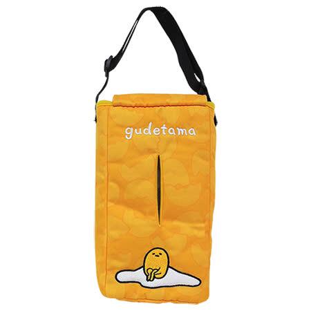 【享夢城堡】蛋黃哥 不想動系列-面紙盒掛袋