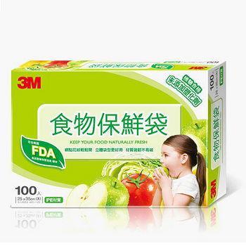 3M PE食物保鮮袋(大)25*35cm 100入/盒