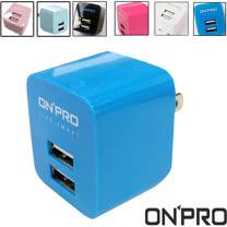 ONPRO UC-2P01 USB雙埠電源供應器/充電器(5V/2.4A) (1入)