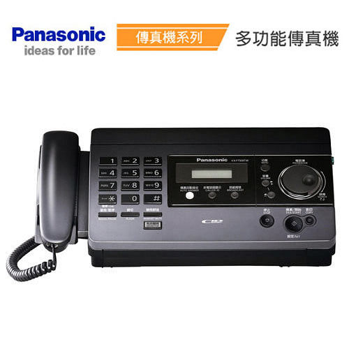 國際牌Panasonic KX~FT518TW^(鈦黑色^) 感熱紙傳真機~自動裁紙~松下