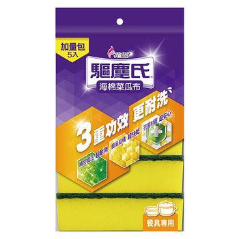 霹靂菜瓜布-餐具專用4+1片/包