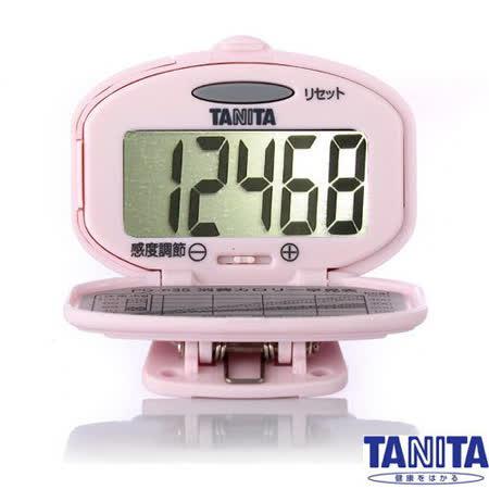 日本TANITA標準型計步器PD-635(粉紅)