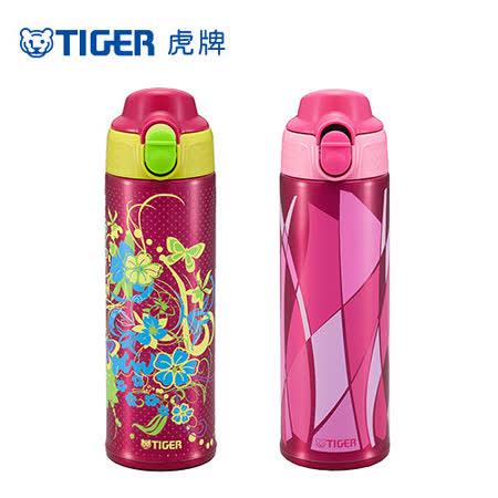 【TIGER虎牌】540cc單手開運動型保冷瓶(MMT-A050)