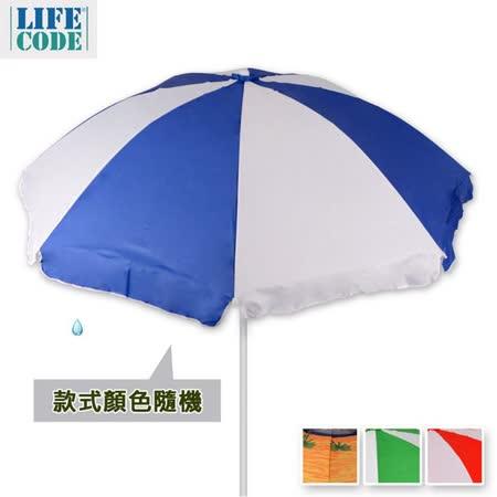 【LIFECODE】折疊野餐桌專用太陽傘-加大款40吋(款式隨機出貨)