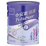 《亞培》小安素-強護均衡營養配方850g(1~10歲適用)