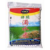 《中興米》埤頭濁水米12kg