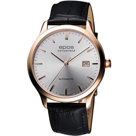 epos 原創系列超薄自動機械腕錶(3420.152.24.18.15)