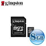 Kingston金士頓 8G MicroSD (CL4)記憶卡(附轉卡)