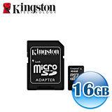 Kingston金士頓 16G MicroSD (CL4)記憶卡(附轉卡)