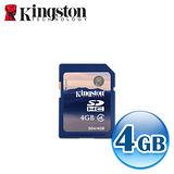 Kingston金士頓 4G SDHC (CL4) 記憶卡