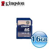 Kingston金士頓 16G SDHC (CL4) 記憶卡